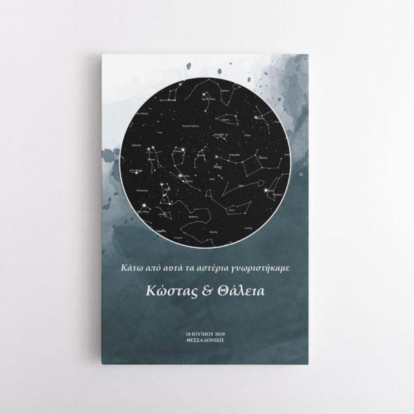 Star Map – Χάρτης αστεριών με την σημαντικότερη στιγμή σας #C-223